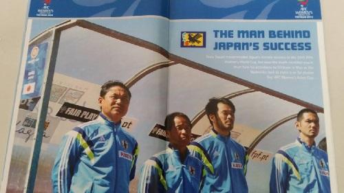 AFC女子アジアカッププログラム