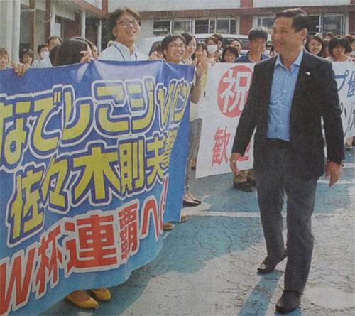 尾花沢市役所訪問