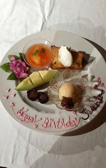 愛妻の誕生日