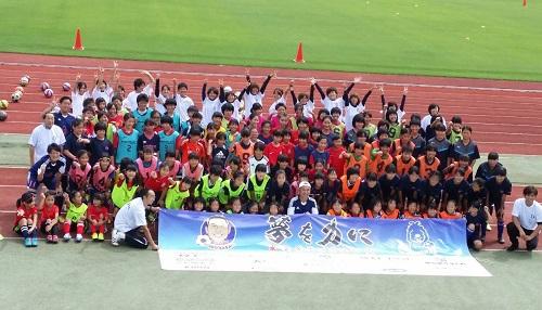 八戸市サッカークリニック