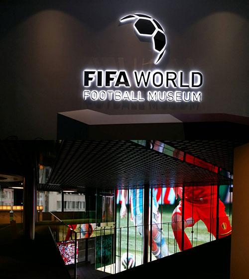 FIFAミュージアム