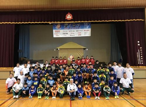 気仙沼サッカークリニック