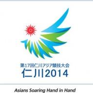 アジア競技大会